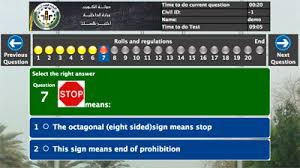 Take The Kuwaiti Online Driving Test 2 48am Everything