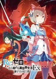 re zero kara hajimeru isekai seikatsu ex re zero ex image zerochan anime image board