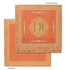 irresistible and stylish south indian wedding invitation cards South Indian Wedding Cards south indian wedding invitations south indian wedding cards
