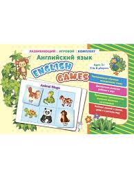 Animal Bingo. Изучаем животных Издательство <b>Учитель</b> ...
