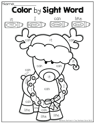 Sight word christmas coloring sheets sight word coloring pages ...
