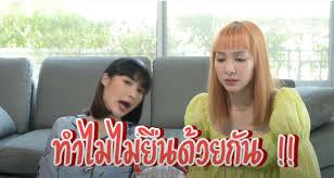 มาแล้วๆมิวสิควีดีโอจากสองสาวดูโอสุด pop ซิงเกิ้ลล่าสุด love villa (feat.2high) จากสอง. 4vddzzom8nfpbm