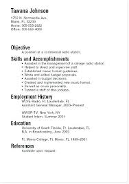 Example Resume For College Application College Admission Resume