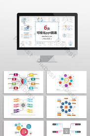 Organization Chart Ppt Free Download Color Business Relationship Organization Chart Ppt Element