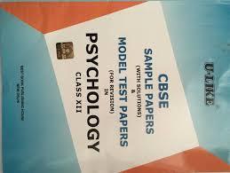 U Like Cbse Sample Papers Psychology Class 12 Class Xii