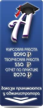 ○КУРСОВАЯ○ТВОРЧЕСКАЯ○ОТЧЕТ ПО ПРАКТИКЕ○СГА○ ВКонтакте