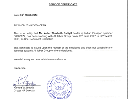There can be certain reasons for which an employee may request a salary certificate. Experience Certificate Format Download Free Experience Letter Samples