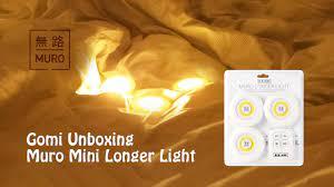 UNBOXING Bộ 3 Đèn Mini Thông Minh MURO Longer Light - YouTube