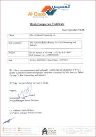 Work Completion Certificates