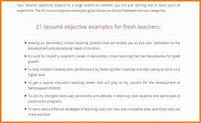 Teacher Resume Objectives 8 Elementary Teacher Resume Objective Penn Working Papers