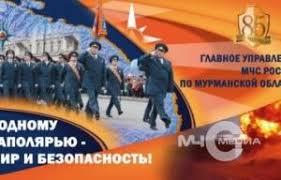 Мурманске проходит областной конкурс рефератов Полуостров  В Мурманске проходит областной конкурс рефератов Полуостров безопасности