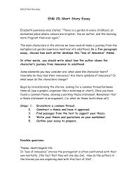 engd short story essay doc
