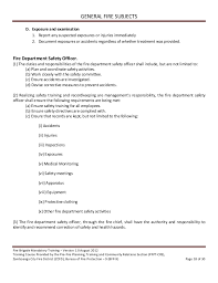 Fire station essay