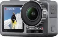 <b>DJI Osmo Action</b> – купить <b>action камеру</b>, сравнение цен интернет ...