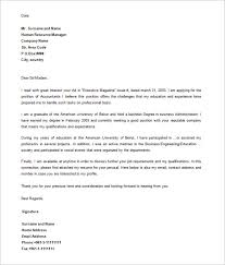 Business Letter Sample Doc 3 My College Scout