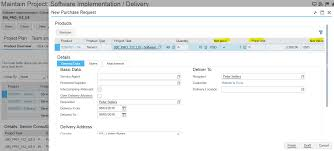 what s new in sap business bydesign 1608 and how to use it sap project view