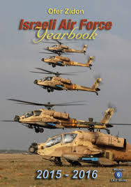 Israeli Air Force Yearbook 2015 2016 Ofer Zidon