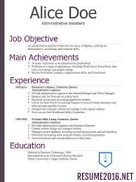 Combination Resume Format 2016   Dadaji.us