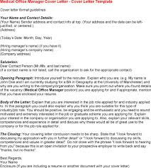 Gallery Of Office Manager Cover Letter