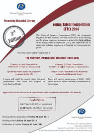 competition essays fourth annual student essay competition uea  young talent competition financial services commission poster essay about competition