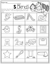 Phonic Worksheet For Kindergarten Digraph Worksheets Pleasant Letter ...