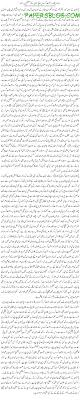 essay on terrorism in peshawar essay help you need high quality papersblog com
