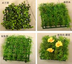 Wholesale encryption garden grass plastic fake grass milan lawn