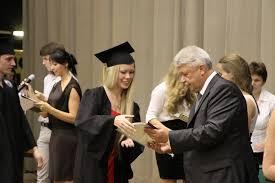 Вручение дипломов выпускникам юридического факультета  29 июня 2011 г в 16 00 в конференц зале первого учебного корпуса гуманитарных факультетов состоялось торжественное вручение дипломов выпускникам