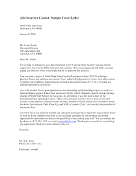 School Clerk Cover Letter Choice Image - Cover Letter Ideas