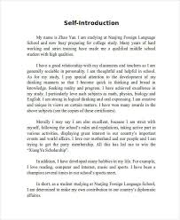 essay for college self introduction essay examples samples  7 self introduction essay examples samples