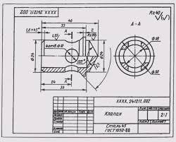 Чтение и деталирование сборочного чертежа Техническая  Чтение и деталирование сборочного чертежа