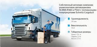 Отчет по практике бухгалтера в транспортной компании За это время мы зарекомендовали себя надежным транспортная компания ООО ТКМ Магистраль успешно работает на рынке грузоперевозок с 2003 года