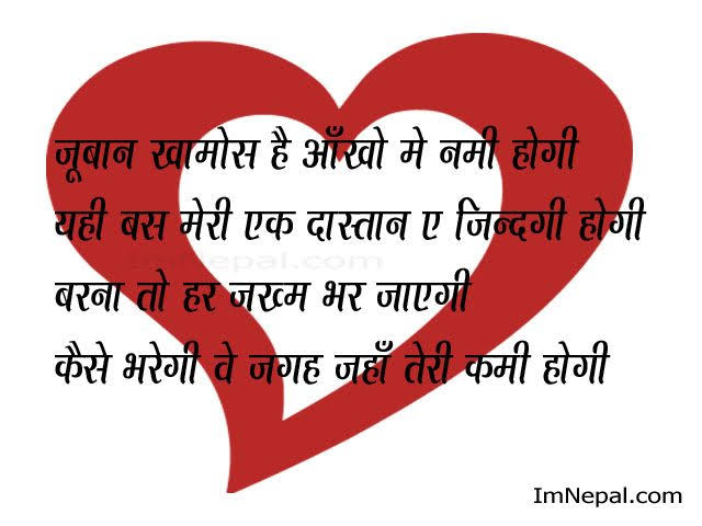 cute best hindi sms messages