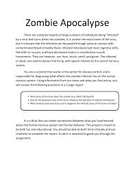 class teacher essay roles