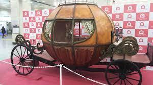 かぼちゃ の 馬車
