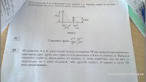 Итоговая аттестация класс вариант Модуль Алгебра и части  Итоговая аттестация 8 класс 1 вариант Модуль Алгебра 1 и 2 части