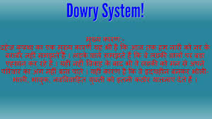 dowry system in essay related post of dowry system in essay