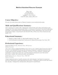 Medical Resume Templates Simple Sample Resume Of Medical Assistant Resume Medical Assistant Medical