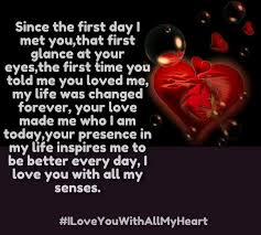 I Love You With All My Heart Quotes New Cute I Love You With All My Heart Quotes For Him Cute Love Quotes