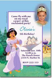 aladdin birthday invitations jasmine