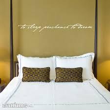 to sleep perchance fabulous dream wall decal