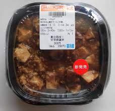 セブンイレブン マーボー 豆腐