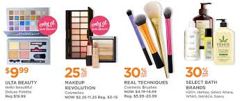 ulta flash 3 pcs baremineral gift with 50 purchase more gift with purchase