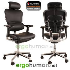 office leather chair. Ergohuman Elite Leather Office Chairs Chair