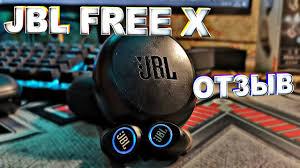 <b>JBL FREE X</b> Опыт Использования /<b>JBL</b> - Работа над ошибками ...