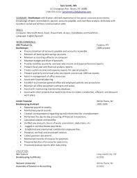 Bank Reconciliation Resume Sample Resume For Your Job Application