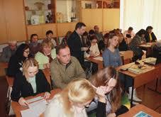 Конференция Последипломное образование для педагогических  15 июня 2017 года в Каразинском университете состоится конференция Последипломное образование для педагогических работников учреждений системы общего