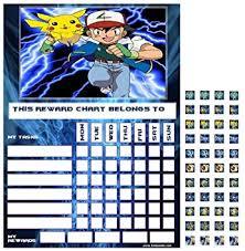 Pokemon Behaviour Chart Pokemon Good Behaviour Reward Task Chart With Reusable