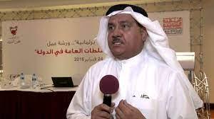 مقابلة مع سعادة السيد أحمد الحداد عضو مجلس الشورى - YouTube