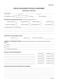 School Admission Form Templates Google Forms For Anonymous Student